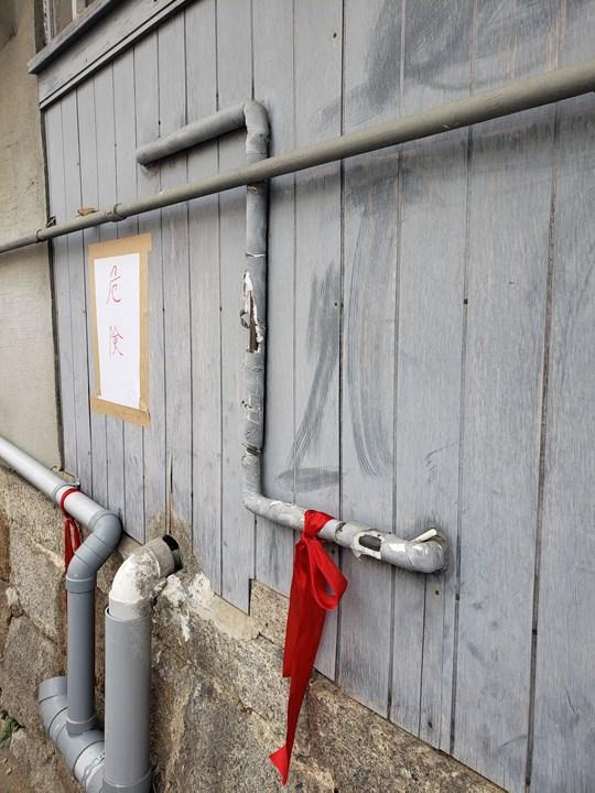 露出配管の施工前