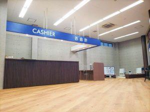 テナントの内装やり直し工事(奈良県五條市/G様)のサムネイル